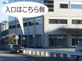 エムズ北仙台ビルの出入口とは入口が違います。